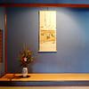 Kaikaro, tea house in Higashi Chayagai (geisha) District Kanazawa