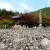 Stone images, Nembutsu Temple, Arashiyama, Kyoto