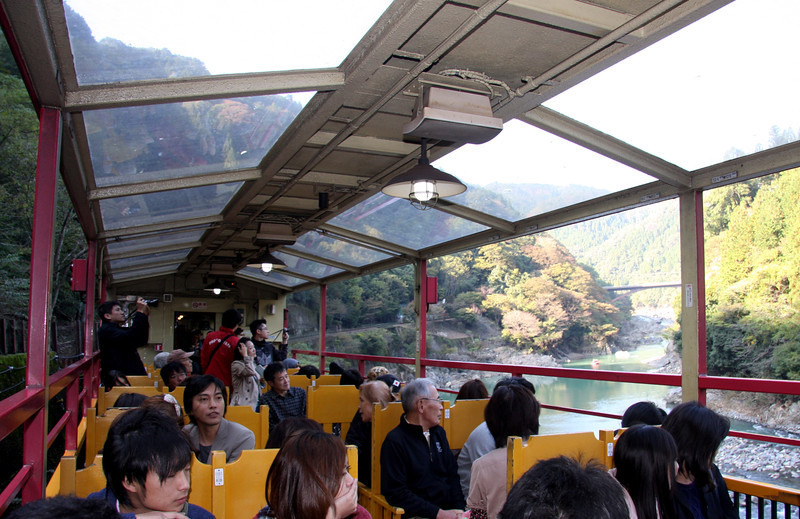 "Sagano ""Romantic Train"", Arashiyama, Kyoto"