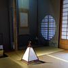 Kaikaro, tea house in Higashi Chayagai (geisha) District, Kanazawa