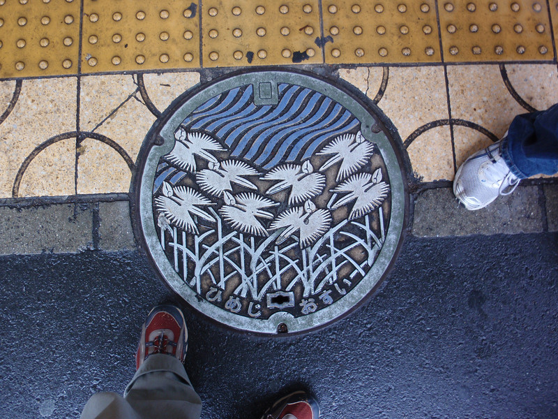 Day 4: Himeji - so we couldn't see the castle. At least the sewer hole covers were pretty.