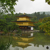 Day 5: Kyoto - Here is Kinkaku-ji, commonly known in English as the Golden Pavilion (for obvious reasons)