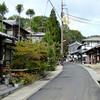 Shopping street near Nenbutsuji Temple, Arashiyama, Kyoto