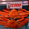Crabs (approximately $120 each), Ohmicho Market, Kanazawa