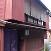 Entrance to Kikunoya, Kanazawa