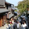 Sannenzaka (stepped street), Kyoto