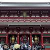 Main temple, Senso-ji, Asakusa, Tokyo