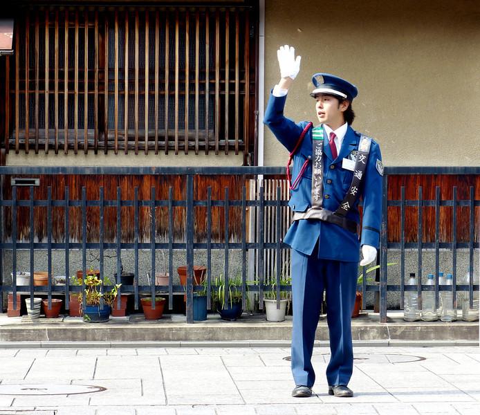 Traffic officer, Kyoto