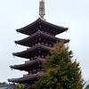 Five-story pagoda at Senso-ji, Asakusa, Tokyo