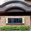 """Love"" hotel (with posted hourly rates), Kyoto"