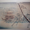 "In the introduction to this album, we mentioned how Brian's father-in-law (""Poppa"") brought back four prints from an R&R trip to Japan, each showing a scene from Kyoto in a different season of the year. Here is the first of Poppa's prints: Kinkaku-ji in winter"