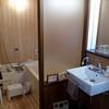 Bath, Kikunoya, Kanazawa
