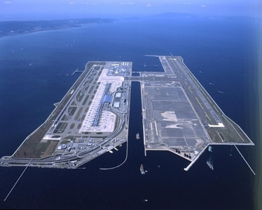 Day 2: Kyoto - we landed at Kansai International, which as you can see here was built on an artificial island. A causeway just out of the picture at the bottom left carries cars and trains to Osaka and Kyoto.