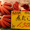 Octopi, Ohmicho Market, Kanazawa