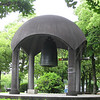 Day 4: Hiroshima - this is the Peace Bell, which visitors are invited to ring to ask for world peace.