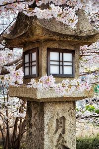 Zentsuji Temple, Island of Shikoku