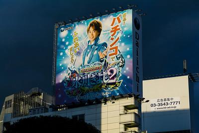 _MG_7354-poster