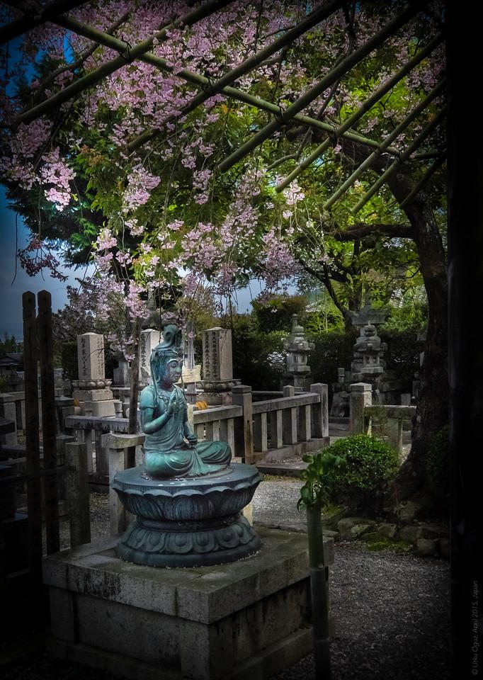 Guan Yin , Adashino Nenbutsuji Temple