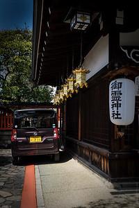 Monk's Car