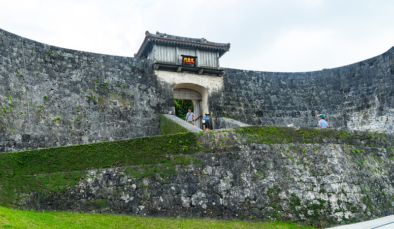 Outside of Shuri Castle