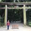 Outside of the Meiji Shrine, Tokyo