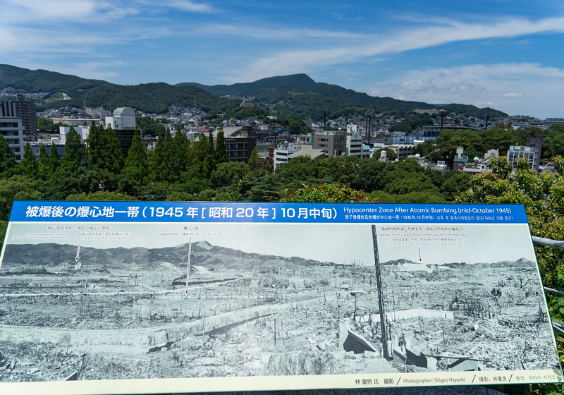 Intersting comparison between Nagasaki now and Nagasaki in 1945.  This is taken very close to the Hypocenter.