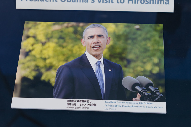 Picture (not that flattering...) of Obama who had recently visited the site.  It was a big deal for a US President to visit Hiroshima and the museum had a large exhibit about it.