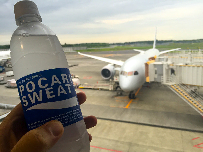 One last Pocari sweat in Nartia Airport before I took off on another 12 hour flight, this time back to Chicago - then home.
