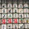 Sake Barrels Donated to Meiji Shrine, Tokyo