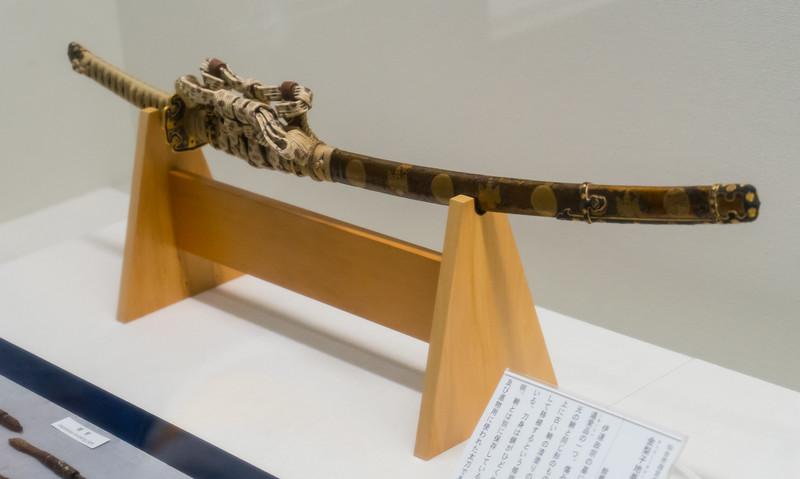 Legit samurai sword