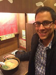 Vending Machine Ramen at Ichiran, Tokyo