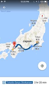 In transit from Tokyo to Kyoto, via Shinkansen