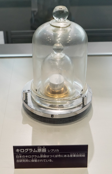 "A model of ""Le Grand K"" - the standard of a kilogram (the SI unit of mass - that's right, the kg is the SI unit, not the gram...Chemistry people...)"