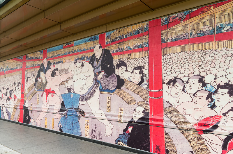 Painting on the wall of the giant sumo stadium in Ryogoku, a neighborhood in Tokyo.  Sadly, there were no sumo wrestlers there that day.