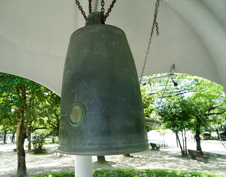 This is the Peace Bell in Hiroshima.  Visitors are encouraged to ring the bell for world peace.