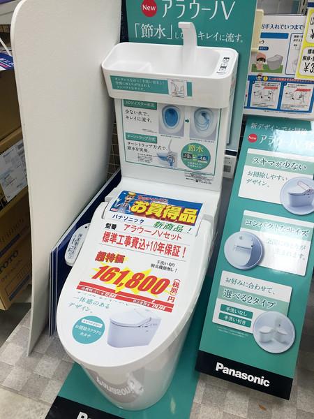 Amazing toilet - $1600!