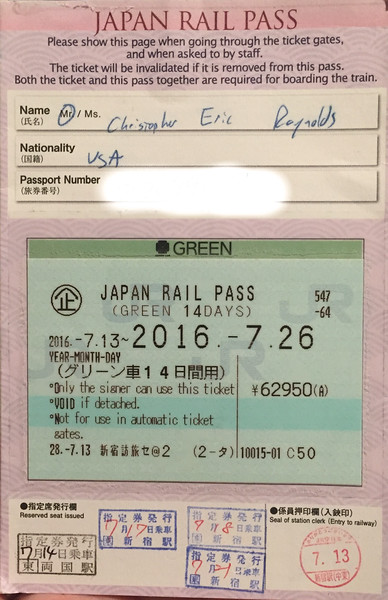 This is my Japan Rail Pass.  It let me travel on any train I wanted to for two weeks.  Aside from my passport, I guarded this little booklet thing with my life.  I used the heck out of this!
