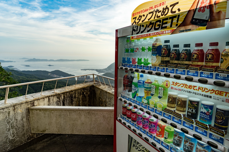 Great views from the top of Mount Inasa.  You can pretty much bet that any place where people might be, you'll find one of these bad boys.  I can't even imagine how much money I spent in these machines.