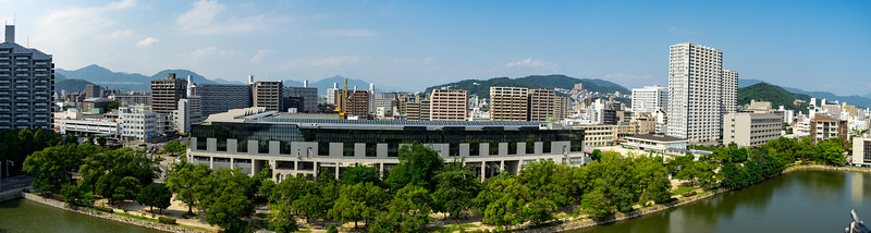Panorama of Hiroshima from the top of the Hiroshima Castle.  Notice the moutnains surrounding the town (they are much more impressive in real life).  I LOVED Hiroshima.  While it didn't have as much to do, it was my favorite city of the trip by a wide margin.  Such a neat town!