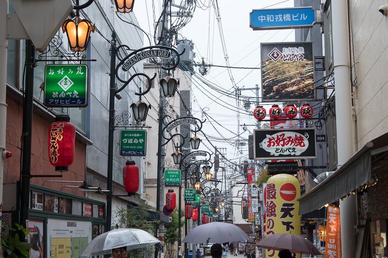 Osaka shopping side streets