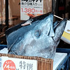 Tuna head at Tsukiji fish market