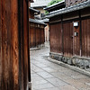 I think these streets were all part of Ni Nen Kan in Gion