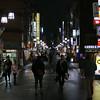 Otsuka, Tokyo