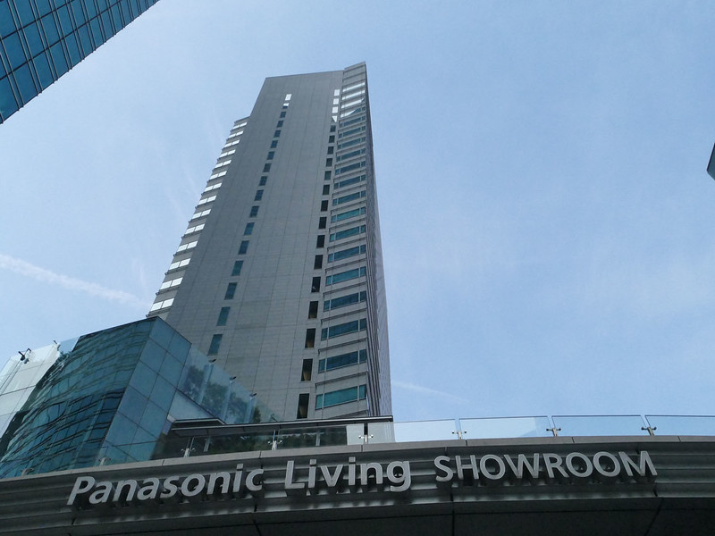 Panasonic - as high tech as it gets