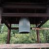 Kodai-ji bell