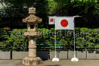 Lantern and flag at Yasukuni Shrine