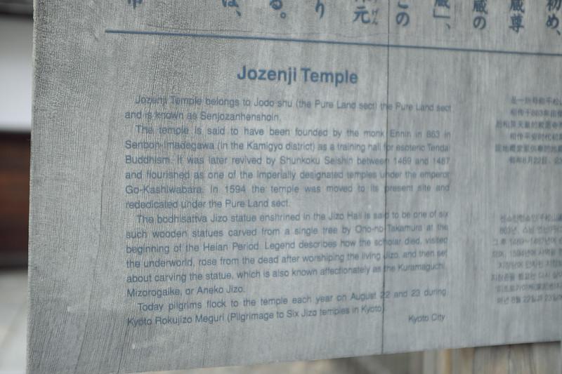 Jozenji Temple grounds