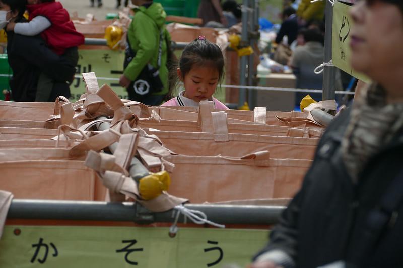 Recycling bins, Ueno Park