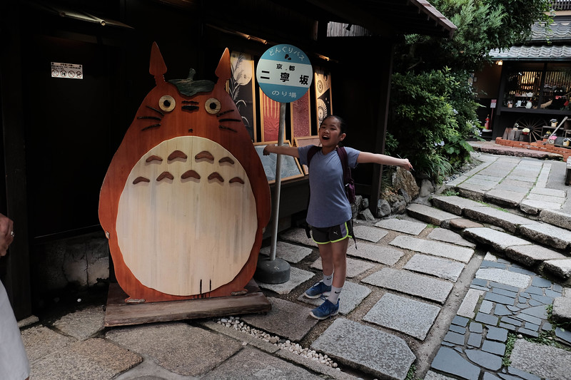 Ghibli store near  Kodai-ji approaching Kiyomizu Shrine