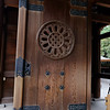 Meiji Shrine Door